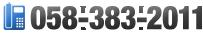 0583832011flow