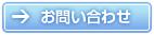 sonar_contact
